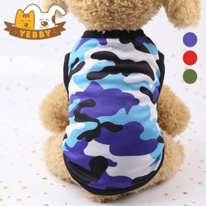Camouflage Dog Vest - PetCareSunday